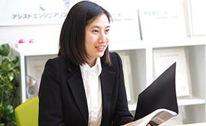 外国人雇用サポート